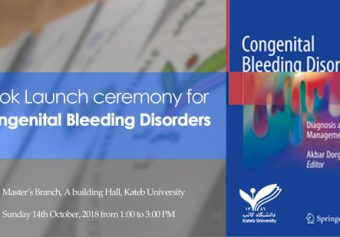 Book Launch Ceremony is supposed to take place on Sunday 14thOctober, 2018